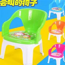 Childrens chair childrens home cartoon cute plastic bench kindergarten baby padded stool chair adult