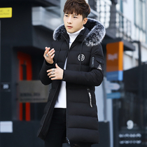 Mens winter 2019 New mens padded Korean version of the trend of down cotton long section handsome mens jacket