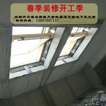 Factory straight pitched roof sunroof pitched roof window skylight attic skylight skylight hanging window