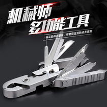 Multi-function tool pliers technology folding keychain portable mini outdoor combination portable screwdriver