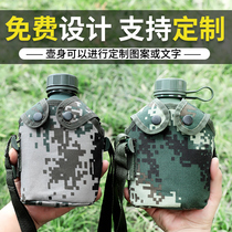 Authentic outdoor mountaineering portable 07 army camouflage military training kettle 10 travel large-capacity military use kettle