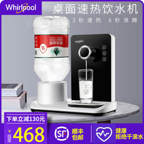 United States whirlpool that hot water machine desktop small tea bar machine home Speed Hot mini office desktop spa