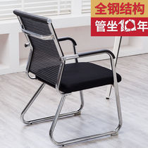 Home office chair computer chair staff simple meeting chair mesh chair student dormitory four-legged chair