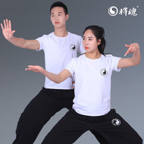 Summer short-sleeved taijiquan clothing yoga pants pants martial arts practice practice pants cotton T-shirt advertising shirt custom