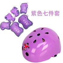 Helmet Boy protective gear child elbow bracers knee pads girls suit bike skateboard skating skating helmet
