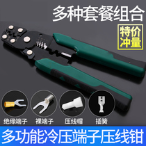 Crimping pliers multi-function wire stripper pliers manual tool wiring wire cutters bare terminal plug spring insulation terminal crimping