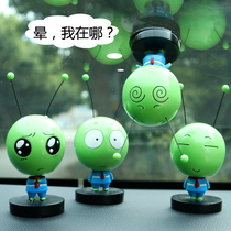 Creative car ornaments supplies shaking his head expression package cute cartoon high-end doll car car car interior accessories