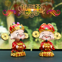 Car ornaments shaking his head small wealth God lucky security car decorations Buddha car cute car perfume