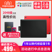 Wacom ctl672 pen tablet hand-painted board computer drawing board drawing board PS professional handwriting board ctl671