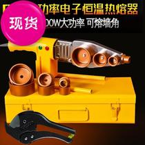 Industrial-grade maintenance hot machine hot machine plumber hot melter water pipe hydropower high power 2m000w.