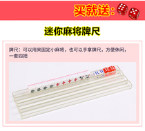 Mini Travel Small mahjong card U-scale card slot Ma-size card slot for 15 20 22 23 24 model