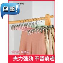 Household non-slip pants pants clip to collect multi-functional non-traced hanging pants hanger skirt o hanging pants rack does not rust.