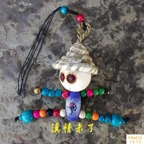 Jewelry handicraft souvenirs straw hat pendant features east BA Lijiang small Fuwa national Fengyun South doll