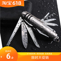 Multi-functional Swiss Army knife Outdoor Knife picnic combination tool knife Eagle Claw folding portable fruit fishing knife