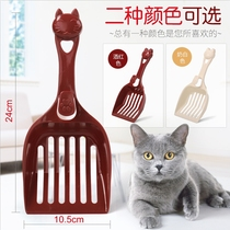 Cat litter shovel large pine cat litter shovel tofu cat litter pet cleaning supplies cat toilet cat litter basin with