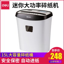 National genius authentic 9928 shredder 4 Secret office mini household particles electric small high-power paper shredder commercial portable waste paper cheap shredder