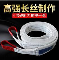 Large canvas nylon load-bearing car driving with sling t3 industrial stone machine lifting rope lifting rope