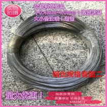 Hard Black spring steel wire 65 Mn wire 0 4 0 5 0 6 0 7 0 8 1 6-5 0 stringing elevator stakeout