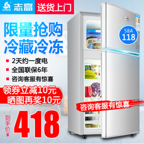 Chigo BCD-58A118 small refrigerator home double door rental dormitory energy-saving fans small refrigerator