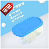 x keyword lunch box microwave oven fresh fruit box when the leak-proof sealed plastic grain storage refrigerator storage.