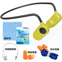 Sports Fitness sans fil OS sensing professional underwater listening music bathing running swimming headset waterproof mp3 bone biographie