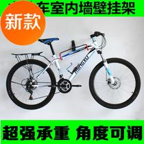 Home indoor hook bike hanger mountain bike wall show shelf wall hanging high-strength parking 7 put