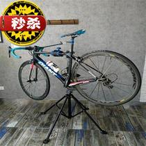 Multi-functional f road mountain t-ground bicycle repair frame bicycle 0 repair frame repair parking wash car show