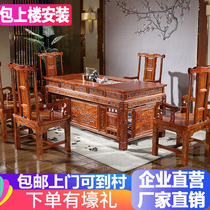 Tea table and chair combination solid wood tea table elm tea table Kung Fu Tea several Tea Table Tea Set One 1 8 meters
