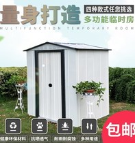Gardening tools storage cabinet outdoor courtyard garden tool shed activities room simple storage combination