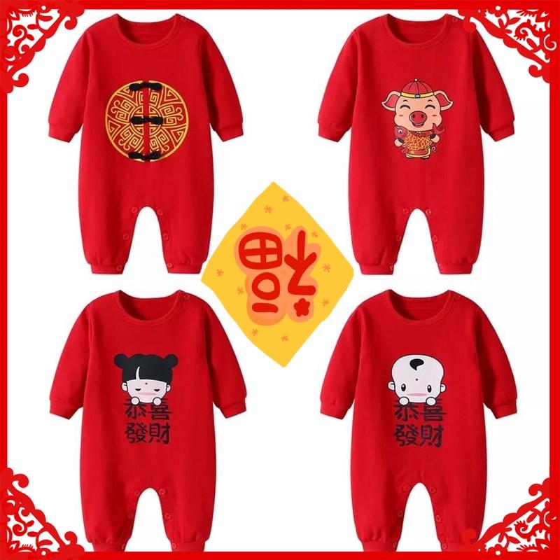 Naughty Monkey Toddler Short-Sleeve Tee for Boy Girl Infant Kids T-Shirt On Newborn 6-18 Months