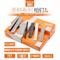 GB electric nail gun nail f30t50 pneumatic straight nail 1013j door U-shaped code nail k425 cement steel volley nail