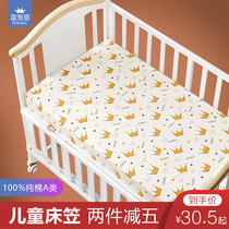 ins cotton childrens bed Li baby bed small bed sheets infant mattress cover baby bedspread newborn custom