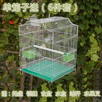 Large bird cage home floor small medium size pigeon metal trumpet cage Starling bird cage parrot cage bird