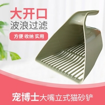 Cat litter shovel large cat poo shovel cat toilet cat litter box with cat sand shovel cat shovel cat poo shovel large diameter vertical