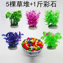 Goldfish aquarium fish tank fake flowers fake flowers simulation high soft seaweed landscaping fake grass accessories supplies decoration