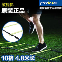 Agile Ladder Football Training Soft Ladder McAuyous Agile Jumping Ladder Energy Ladder Step Training Ladder Rope Ladder.