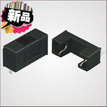 Safe Box Bao o insurance seat foot distance 22. 6mm5 x 20 fuse seat x fuse seat safe.