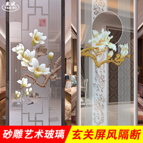 Art glass partition screen ceiling entry Xuanguan ins line chandelier Changhong matte European-style color carving clip wire