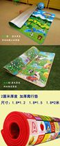 Foam climbing mat cool mat thickened fence winter whole-style creep pad childrens room moisture-proof pad thin child treasure