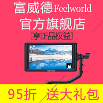 Fu Weid FEELWORLDDF6S micro single camera 5 inch display 4K HD camera single anti-missile monitor