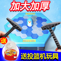 Increased entertainment portable rescue hexagonal hammer against smashing ice-breaking dormitory icebreaker life toys hit