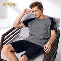 Pajamas mens summer cotton short-sleeved shorts thin section large size summer cotton sports Home service suits can wear
