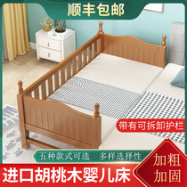 Solid wood childrens bed with guardrail Walnut baby bed stitching large bed widening Yanbian bed boys and girls crib
