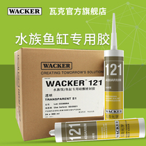 Wacker 121 aquarium tank silicone sealants high strength and toughness