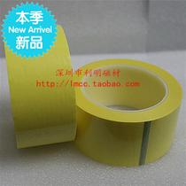Pale yellow insulation tape High M temperature transformer tape voltage-resistant tape Mara tape 50mm x 66m.