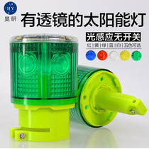 Yan yan signal lamp solar warning light barricades flash road cone lights solar flashing lights scare wild boars scare small animals.