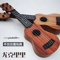 Childrens guitar beginner guitar can play guitar (free plucking piece)ukulele musical instrument toy