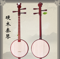 Qinqin national musical instrument mahogany head flower qinqin hardwood color wood qinqin paulownia panel professional playing string harp
