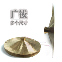 Musical instrument 50 cm wide copper big copper big slug big cone drum clot copper gong squiro water music instrument