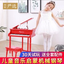Carefully selected childrens piano wooden mechanical piano beginner small boys and girls baby music toys 3-6 years old mini musical instruments